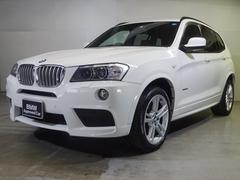 BMW X3xDrive 35i Mスポーツパッケージ 認定中古車
