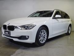 BMW320iツーリング 認定中古車 オートマチックテールゲート