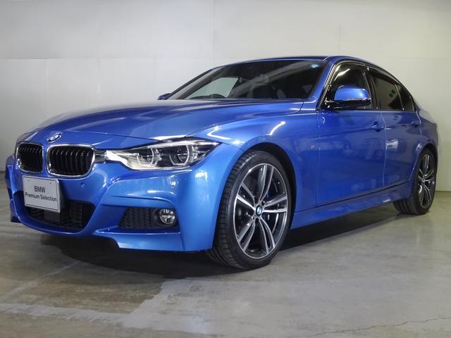 BMW 340i Mスポーツ 黒革 アクティブクルーズ