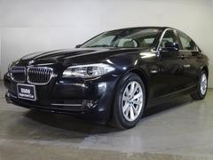 BMW523d ハイラインパッケージ クルコン 全国1年保証