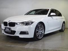 BMW320d Mスポーツ 黒革 ACC 19インチAW