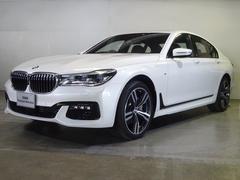 BMW740d xDrive Mスポーツ モカ革 サンルーフ