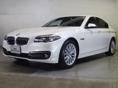 BMW523iラグジュアリー後期型BMW認定中古車全国保証