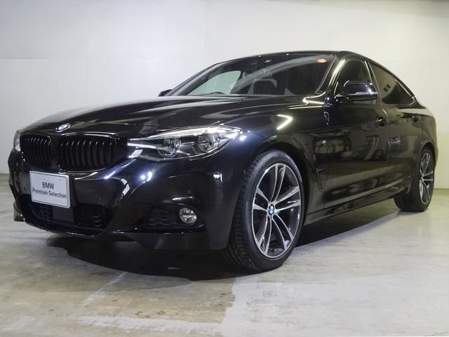BMW 320iグランツーリスモ Mスポーツ Mパフォーマンスパーツ