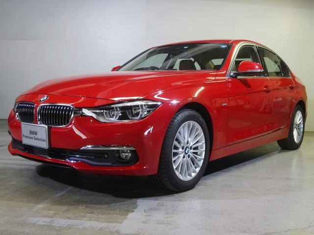 BMW 320iラグジュアリー 認定中古車