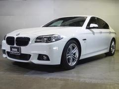 BMW523i Mスポーツ ACC 電動シート エコモード