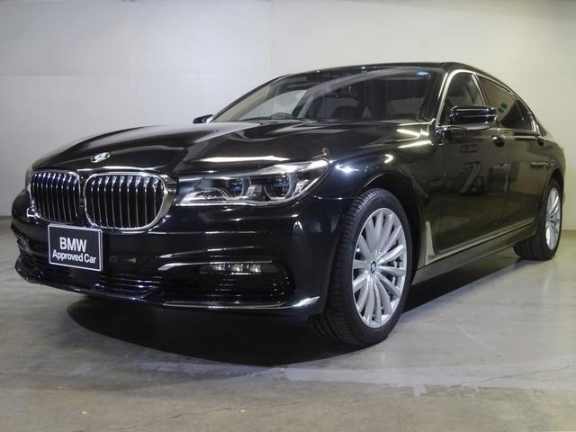 BMW 750Liセンテナリーエディション 後席モニター 全国保証