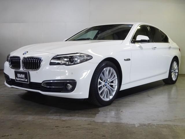 BMW 523iラグジュアリー 認定中古車