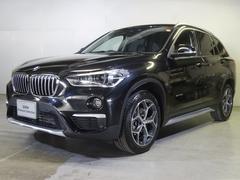 BMW X1xDrive 18d xライン 電動リアゲート 自動駐車