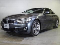 BMW435iクーペ Mスポーツ 認定中古車