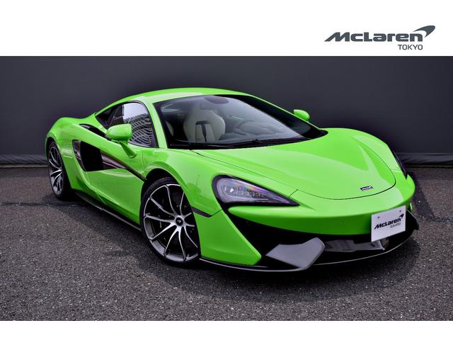 マクラーレン Coupe McLaren QUALIFIED 認定中古車
