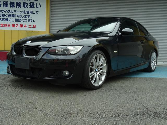 BMW 335I Mスポーツパッケージ 禁煙車 整備記録簿 保証書