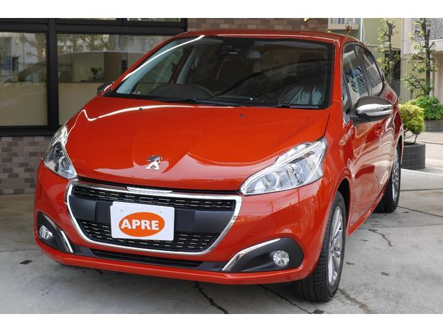 プジョー アリュール carplayアンドロイドオート 登録済未使用車