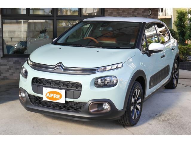 シトロエン C3 シャイン INSPIRED BY JAPAN COLLECTION 翡翠ヒスイ 特別仕様車 登録済未使用車