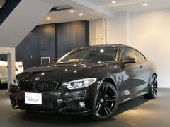 BMW420iクーペMスポーツ 1オーナー ACC 新車保証付