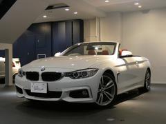 BMW435iカブリオレMスポ コンフォA ACC 赤革 2年保証