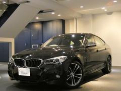 BMW320iグランツーリスモMスポーツ 1オーナー 2年保証付