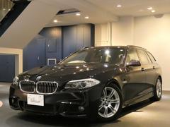 BMW535iツーリング Mスポーツ コンフォA 茶革 2年保証付