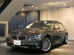 BMWアクティブハイブリッド3 ラグジュアリー 1オナ 2年保証付