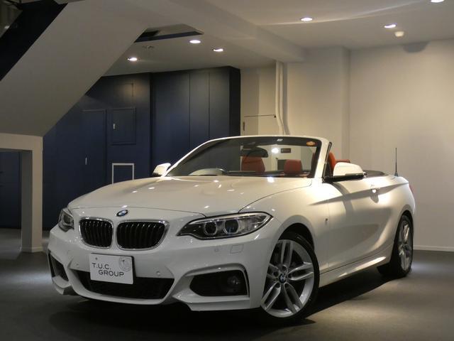 BMW 220iカブリオレMスポーツ コンフォA 赤革 2年保証付