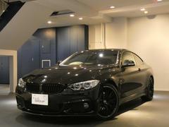 BMW428iクーペ Mスポーツ 1オーナー コンフォA 2年保証