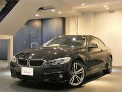 BMW435iクーペMスポーツ コンフォA 黒革 ナビ 2年保証付