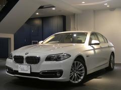 BMW523iラグジュアリー コンフォA ACC 2年保証付