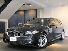 BMW523dツーリング Mスポーツ ACC コンフォA 2年保証