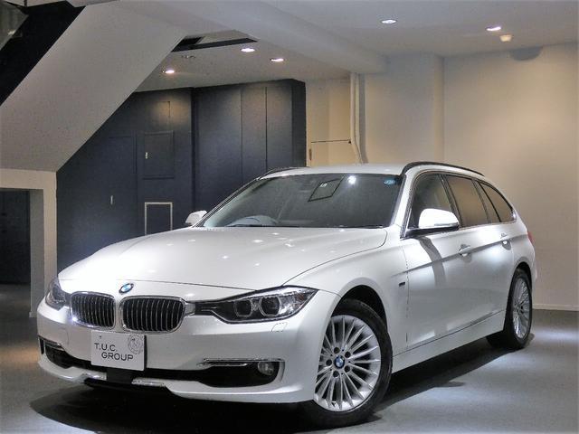 BMW 320iツーリング ラグジュアリー ACC 黒革 2年保証付