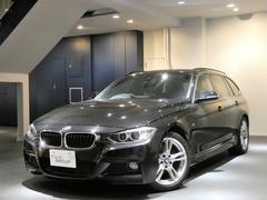 BMW320dツーリング Mスポーツ コンフォAナビTV 2年保証