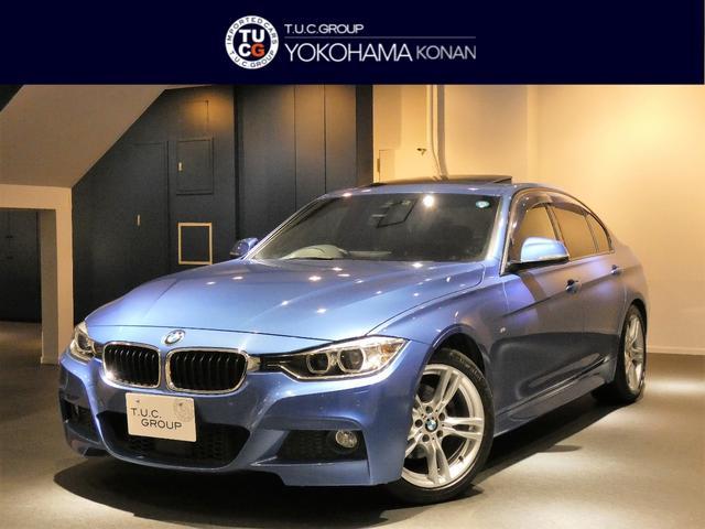 BMW 320iMスポーツ ACC コンフォA 黒革 SR 2年保証