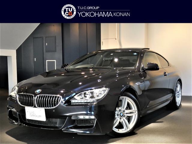 BMW 640iクーペMスポーツ +PKG 1オナ SR 2年保証