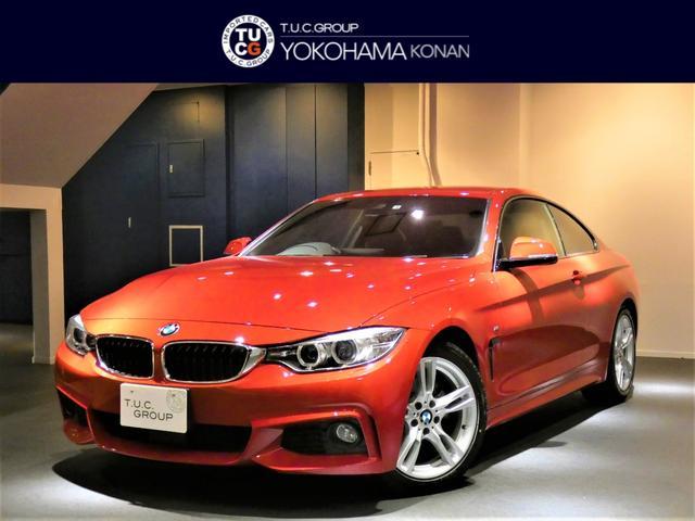 BMW 420iクーペMスポーツ ACC レーンCH 黒革 2年保証