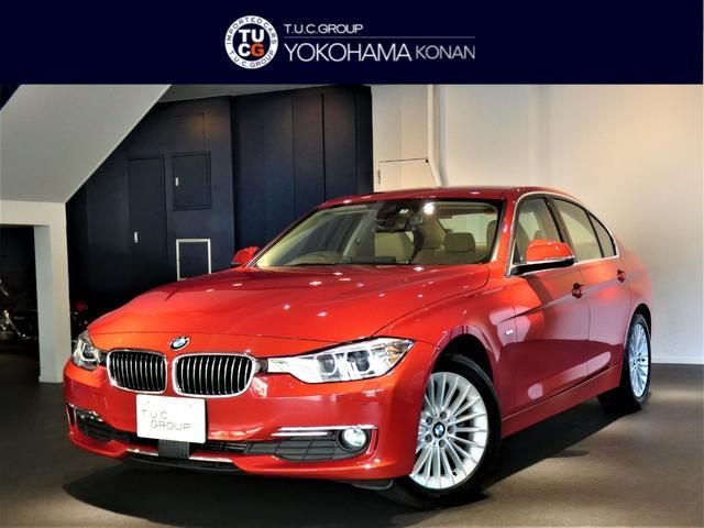 BMW 320d LUX 追ACC べー革 全方位カメラ 2年保証