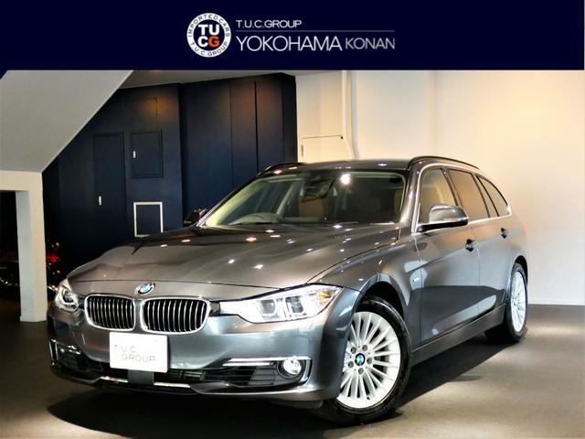 BMW 320iツーリングLUX 1オナ 追ACC 茶革 2年保証