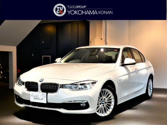 BMW 320iLUX  ACC レーンCH 茶革 LEDラ2年保証