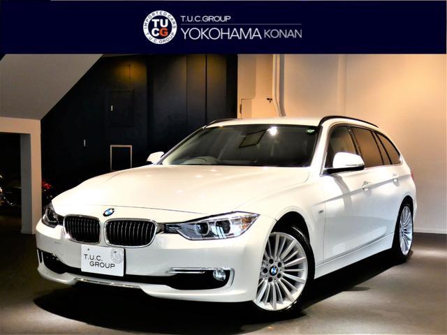 BMW 328iツーリングLUX 1オナ Pスタ 黒革 TV2年保証