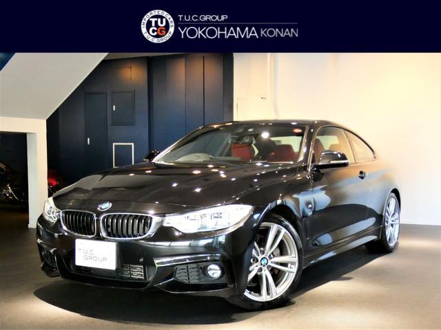 BMW 435iクーペ Mスポーツ アドバンストアクティブセーフPKG 追従ACC ヘッドアップD LEDライト コンフォートA 赤革 前後PDC 2年保証