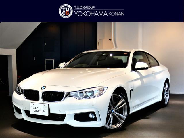 BMW 428iクーペ スポーツ ADセーフティPKG 1オーナー コンフォA 追ACC レーンCHW 黒革 ナビTV ヘッドアップD OP19AW 2年保証