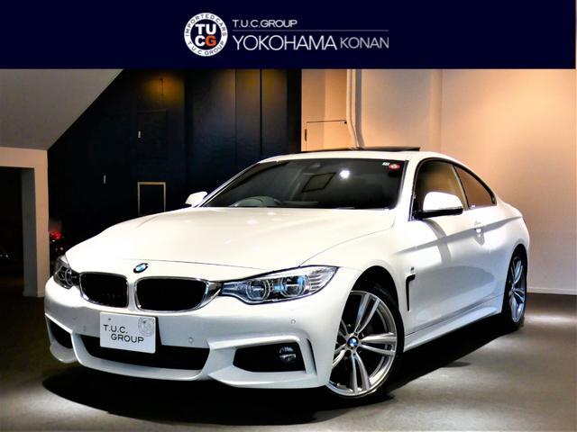 BMW 435iクーペ Mスポーツ コンフォA インテリS/レーンDW ヘッドアップDSP 黒革 サンルーフ ナビTV Bカメラ 前後センサー LEDライト 2年保証