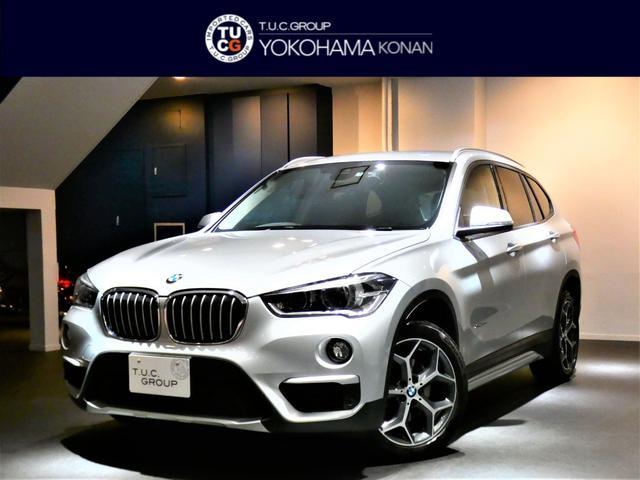 BMW X1 xDrive 18d xライン 1オーナー コンフォA ADセーフティPKG 追ACC インテリS/レーンDW ヘッドアップDSP 半革 ナビ 地デジ LEDライト Bカメラ 前後センサー 2年保証