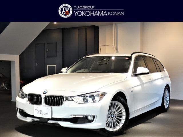 BMW 320iツーリング ラグジュアリー コンフォA 追従ACC インテリS/レーンDW 黒革 ヒーター ナビ Bカメラ Rセンサー キセノン オートテールゲート 2年保証