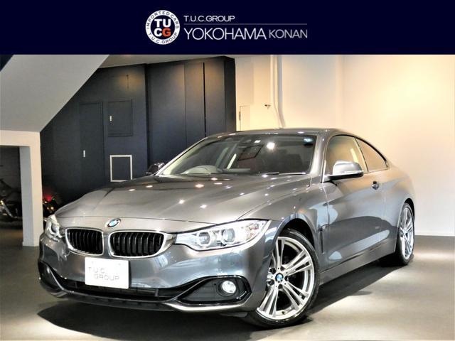 BMW 428iクーペ スポーツ 1オーナー コンフォA インテリS/レーンDW 赤革 ナビTV Bカメラ 前後センサー キセノン OP19インチAW iストップ 2年保証