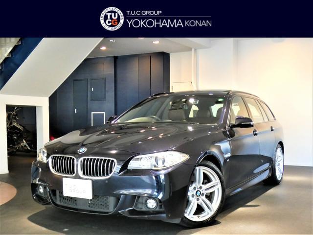 BMW 523iツーリング Mスポーツ 1オーナー コンフォA 追ACC インテリS/レーンDW 茶革 サンルーフ ナビTV Bカメラ 前後センサー キセノン オートテールゲート OP19インチAW 純正ドラレコ 2年保証