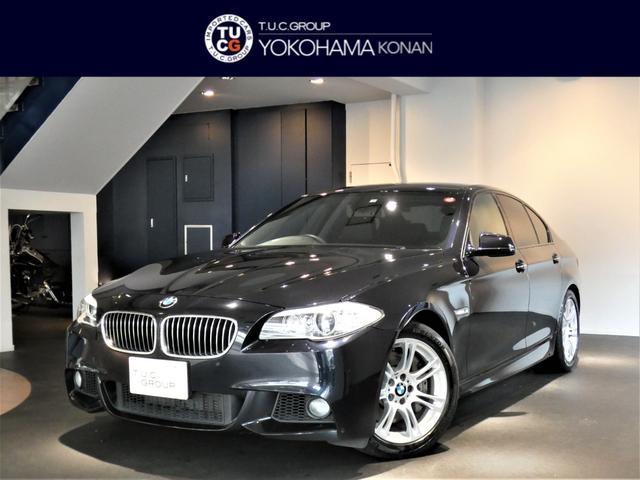 BMW 5シリーズ 535i Mスポーツパッケージ 1オーナー コンフォA 黒革 ヒーター ナビTV Bカメラ 前後センサー リアシェード キセノン 直6ターボ 2年保証