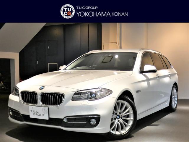 BMW 523iツーリング ラグジュアリー 1オーナー 追従ACC レーンDW&レーンCHW 衝突軽減B 黒革 ナビTV Bカメラ 前後センサー キセノン オートテールゲート OPカラー 2年保証