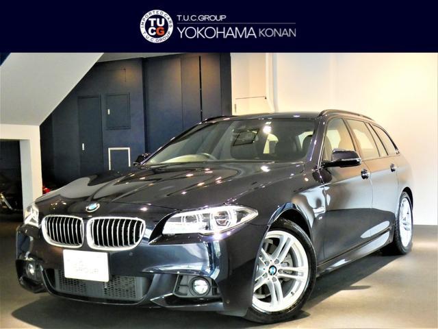 BMW 523dツーリング Mスポーツ 1オーナー コンフォA 追従ACC レーンDW/レーンCHW 衝突軽減B 黒革 ナビTV Bカメラ 前後センサー LEDヘッドライト オートテールゲート 2年保証
