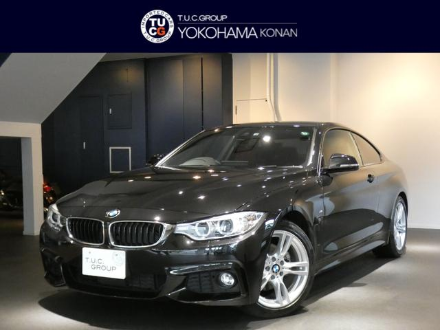BMW 420iクーペ Mスポーツ 1オーナー コンフォA 追従ACC レーンDW/レーンCHW 衝突軽減B 赤革 ヒーター ナビ TVチューナー Bカメラ Rセンサー キセノン 2年保証