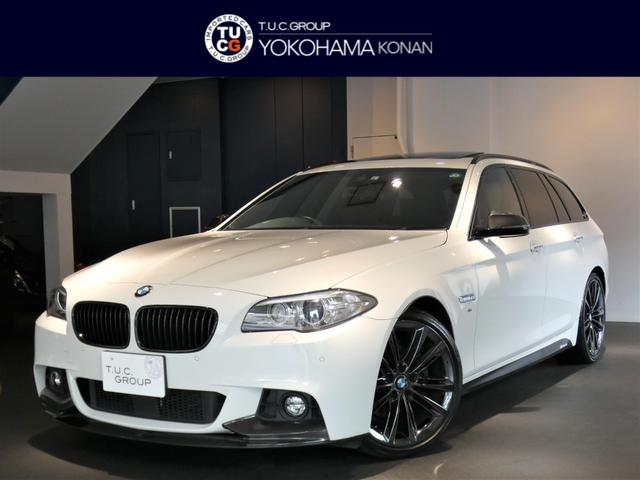 BMW 5シリーズ 523dツーリング Mスポーツ 1オーナー コンフォA 追従ACC レーンDW 衝突軽減B パノラマSR ナビTV Bカメラ 前後センサー キセノン Fリップスポイラー 20AW オートテールゲート 2年保証