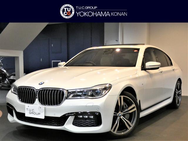 BMW 7シリーズ 750i Mスポーツ 追ACC レーンCHW&レーンDW 衝突軽減B レーザーライト ベージュ革 ヒーター&ベンチレーター マッサージ サンR タッチP対応iドラナビ 全周カメラ ヘッドアップDSP オートトランク2年保証